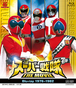 スーパー戦隊 THE MOVIE Blu‐ray/スーパー戦隊 V CINEMA&THE MOVIE Blu‐ray