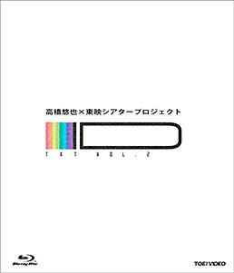 TXT vol.2「ID」