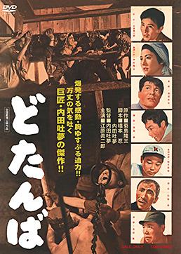 東映創立70周年記念 第2弾 特集