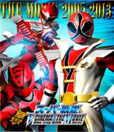 スーパー戦隊 V CINEMA&THE MOVIE Blu‐ray BOX 2005‐2013 ジャケット画像