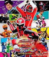 手裏剣戦隊ニンニンジャーVSトッキュウジャー THE MOVIE 忍者・イン・ワンダーランド コレクターズパック ジャケット画像