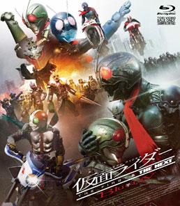 仮面ライダー THE FIRST & THE NEXT Blu‐ray ジャケット画像