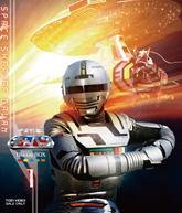 宇宙刑事ギャバン Blu‐ray BOX 1 ジャケット画像