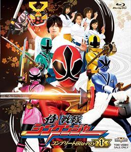 スーパー戦隊シリーズ 侍戦隊シンケンジャー コンプリートBlu‐ray1  ジャケット画像
