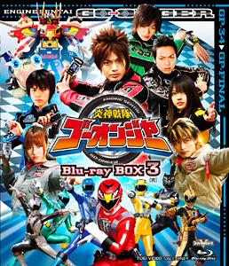 """炎神戦隊ゴーオンジャー Blu‐ray BOX 3<完> ジャケット画像"""" /></p> <a class="""