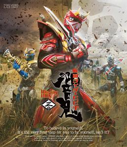 """仮面ライダー響鬼 Blu‐ray BOX 3<完> ジャケット画像"""" /></p> <a class="""