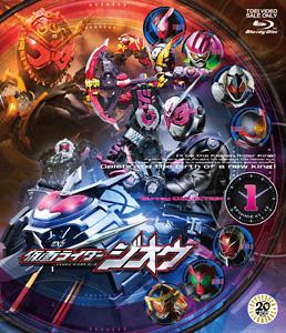 仮面ライダージオウ Blu‐ray COLLECTION 1  ジャケット画像