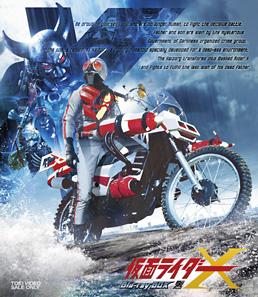 """仮面ライダーX Blu‐ray BOX 2<完> ジャケット画像"""" /></p> <a class="""