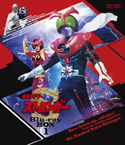 仮面ライダーストロンガー Blu‐ray BOX 1 ジャケット画像