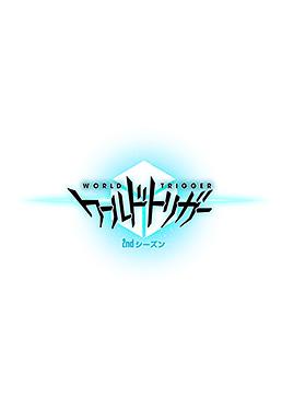 ワールドトリガー 2ndシーズン Blu‐ray VOL.1 ジャケット画像
