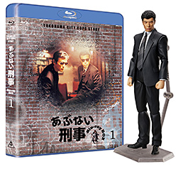 あぶない刑事 Blu-ray BOX VOL.1 タカフィギュア付き ジャケット画像