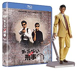 もっとあぶない刑事 Blu-ray BOX ユージフィギュア付き ジャケット画像
