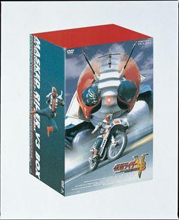 仮面ライダーV3 BOX ジャケット画像