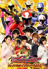 手裏剣戦隊ニンニンジャー ファイナルライブツアー2016 ジャケット画像