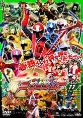 スーパー戦隊シリーズ 手裏剣戦隊ニンニンジャー VOL.11 ジャケット画像
